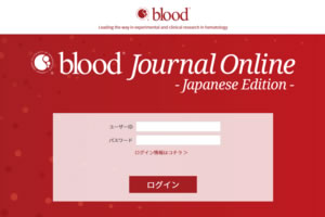 Blood Journal Online